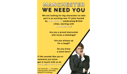 Logo for MANCHESTER WE NEED YOU!