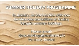 Logo for SUMMER HOLIDAY PROGRAMME