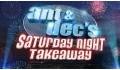 Logo for Saturday Night Takeaway - Win The Ads