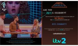 Logo for 16 - 35 ONLY - Confident, Energetic Contestants Wanted for Exciting ITV2 Gameshow